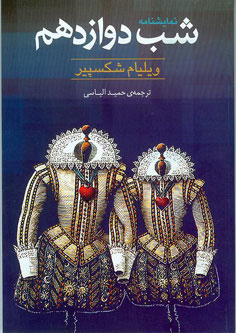 معرفی کتاب مهدی کیانی بازیگر تئاتر و سینما